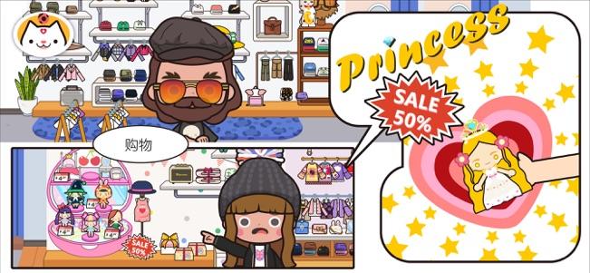 米加小镇商店V1.3 苹果版