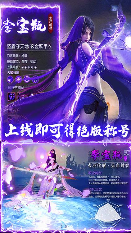 紫青双剑返利服V1.0.0 折扣版