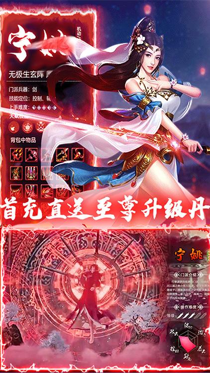 特权游戏紫青双剑V1.0.0 GM版