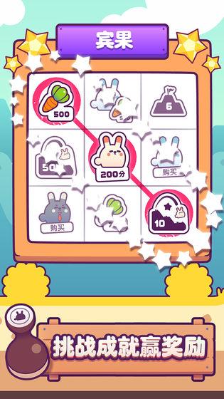 兔几蹦正版下载,兔几蹦官方手游,兔几蹦安卓/ios版安装,攻略,激活码,飞翔游戏库