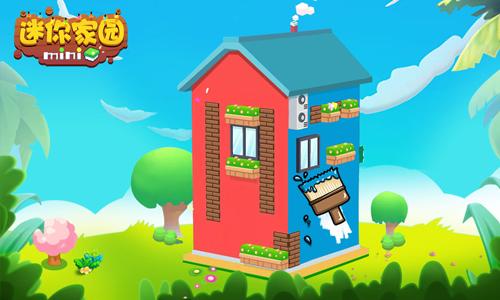 52z飞翔网小编整理了【迷你家园·游戏合集】,提供迷你家园手机游戏、迷你家园单机版/破解版、迷你家园无限金币下载。《迷你家园》一款萌系卡通风格的益智养成涂鸦游戏,采用点击式涂鸦刷房子玩法模式和DIY家园的建造,玩家可以自由点击滑动控制上色块来给不同的房子完成涂色即可,关卡丰富。