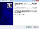 MSI AfterburnerV4.1.1 免费版