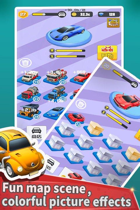 道路杀手V1.4.0 安卓版