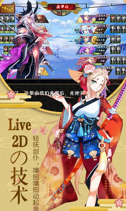 幻刃录变态版V2019.12.3 无限元宝版
