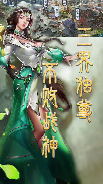 战场女神之美姬传GM版V3.0.2 商城版