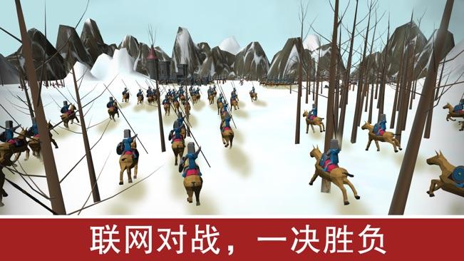 弓箭手大作战2帝国战争时代V2.0 苹果版