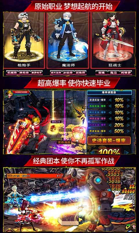 特权游戏飞雪连天GM版V1.0 GM版