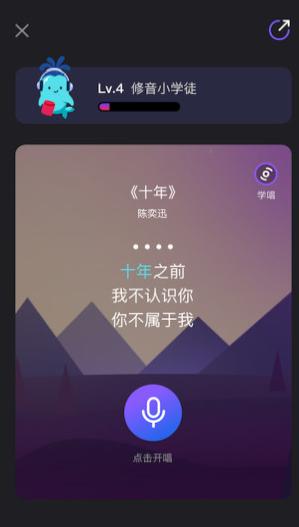 鲸鸣V0.9.7.3 安卓版