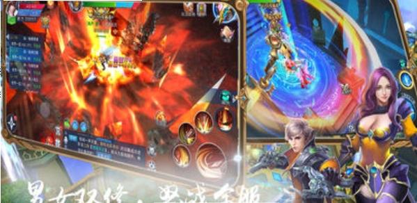 女武神�髡f��B版V1.7.0.1 秒��版