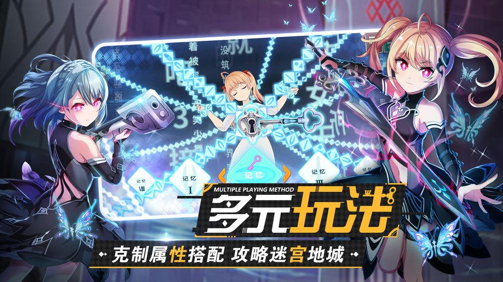 东京偶像计划下载-东京偶像计划安卓版/ios版/pc版-激活码-攻略-飞翔游戏库