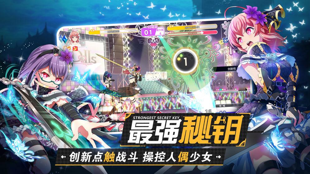 �|京偶像���下�d-�|京偶像���正版手游-�|京偶像���安卓版/ios版-�w翔游���