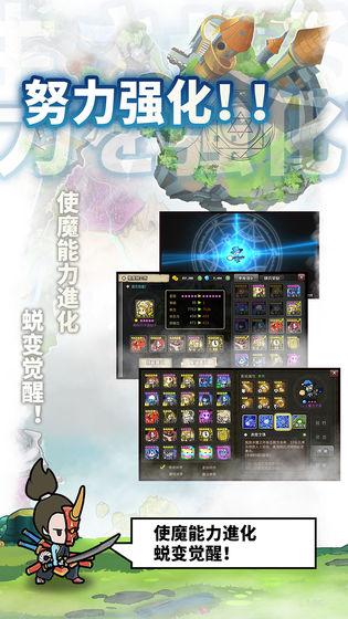 使魔计划下载,使魔计划官方手游,使魔计划安卓版/苹果版安装,飞翔游戏库
