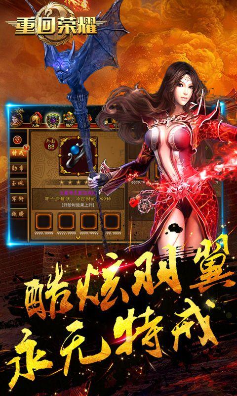 傲笑江湖GM版V1.0 GM版截图2