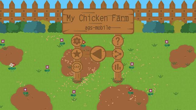 我的养鸡场V1.0 安卓版