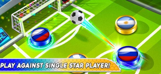 超级足球联赛足球明星V1.0 苹果版
