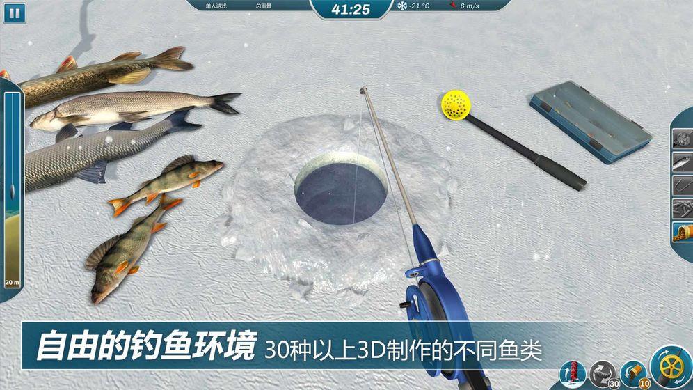 冰钓大师手游下载-冰钓大师正式版-冰钓大师安卓版/ios/pc版安装-飞翔游戏库