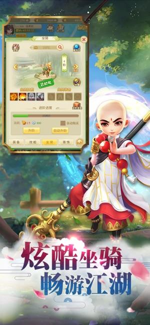 傲笑江湖V1.2.0 无限钻石版