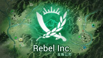 【反叛公司】反叛公司官方下载-反叛公司安卓/ios版-礼包-攻略-飞翔游戏库