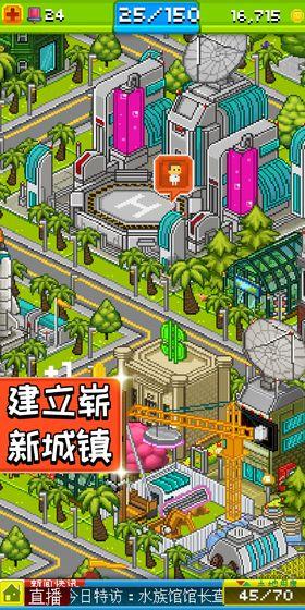 宇宙小镇正版下载,宇宙小镇官方手游,宇宙小镇安卓版/苹果版安装,飞翔游戏库