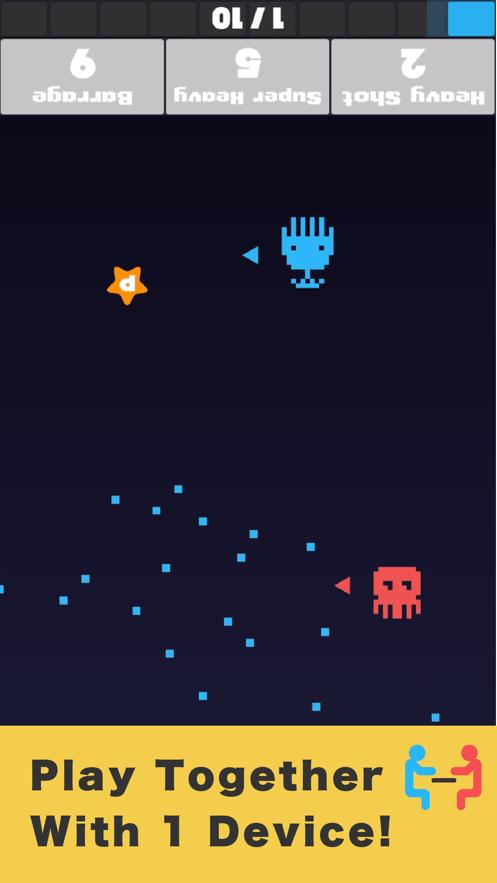Star Shoot VSV1.0 苹果版