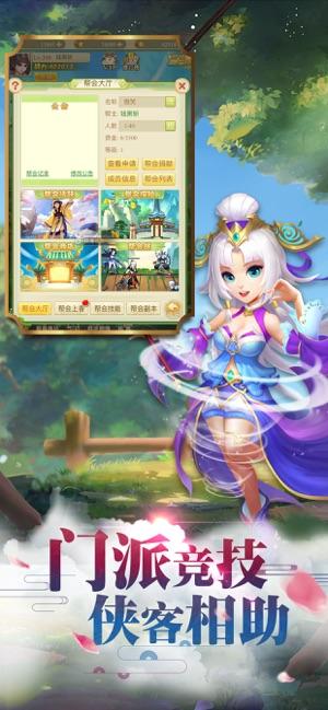 傲笑江湖V1.2.0 GM版