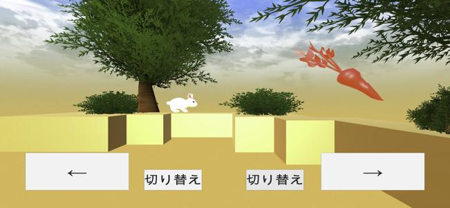 奔跑的兔子V1.0 苹果版