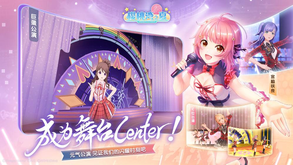 AKB48樱桃湾之夏盛趣官方下载,AKB48樱桃湾之夏安卓/ios版,攻略,兑换码,飞翔游戏库