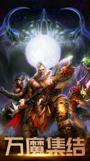 暗黑猎魔地下秩序正版下载,暗黑猎魔地下秩序官方手游,暗黑猎魔地下秩序安卓/ios版,飞翔游戏库