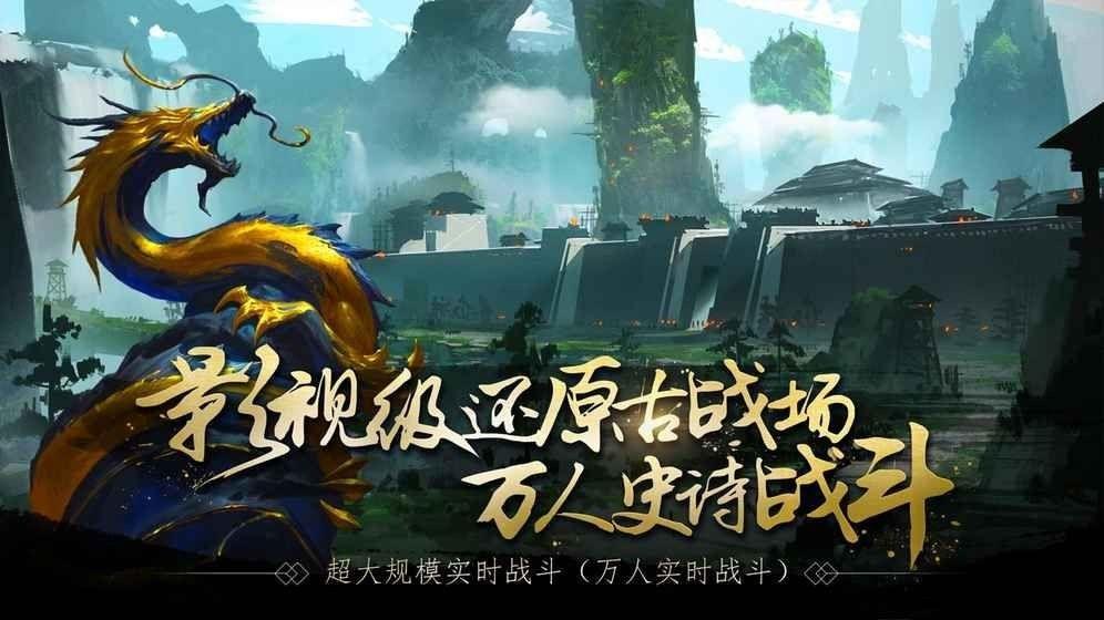 春秋策战国V1.11.21 安卓版