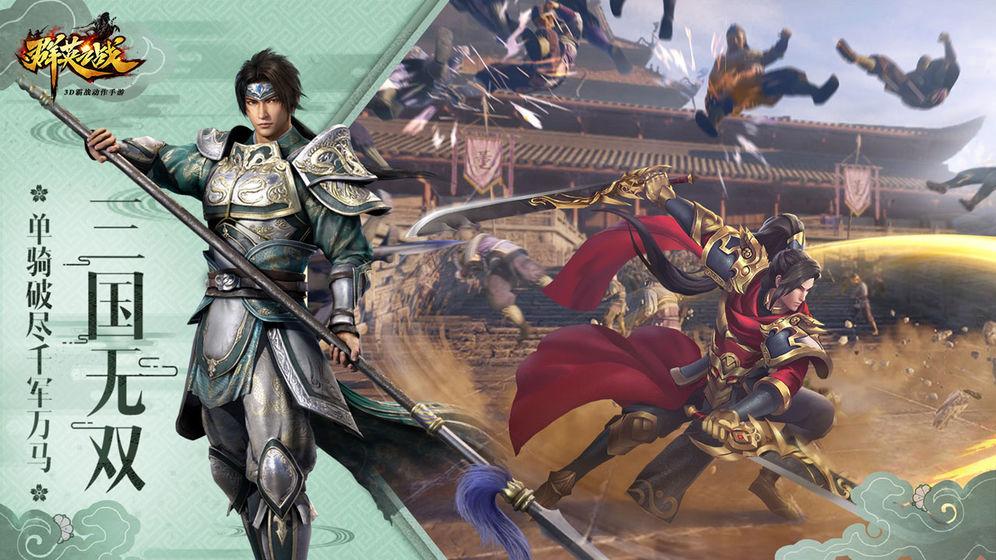 群英之战手游英雄互娱正版下载,群英之战安卓版/苹果版,攻略,礼包,飞翔游戏库