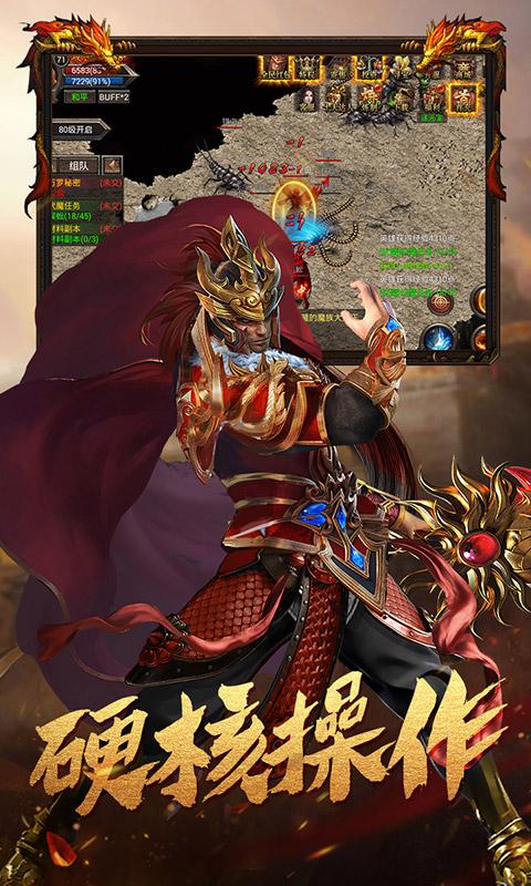 傲笑江湖V1.0.0 最新版