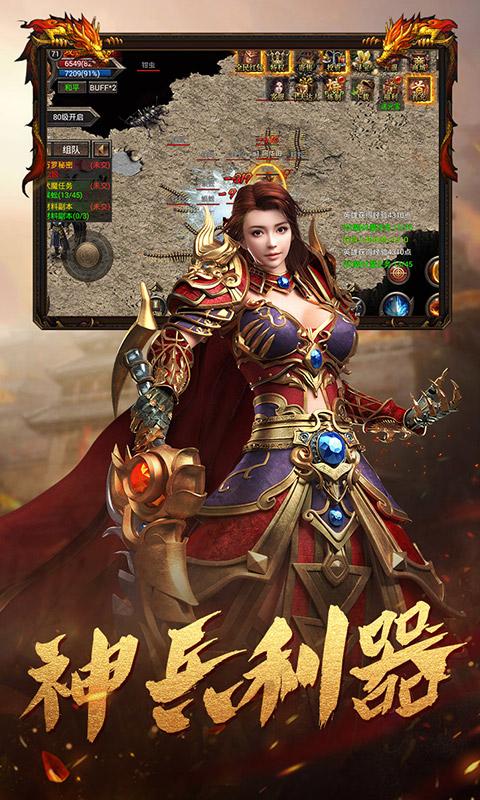 傲笑江湖正版V1.0.0 官网版