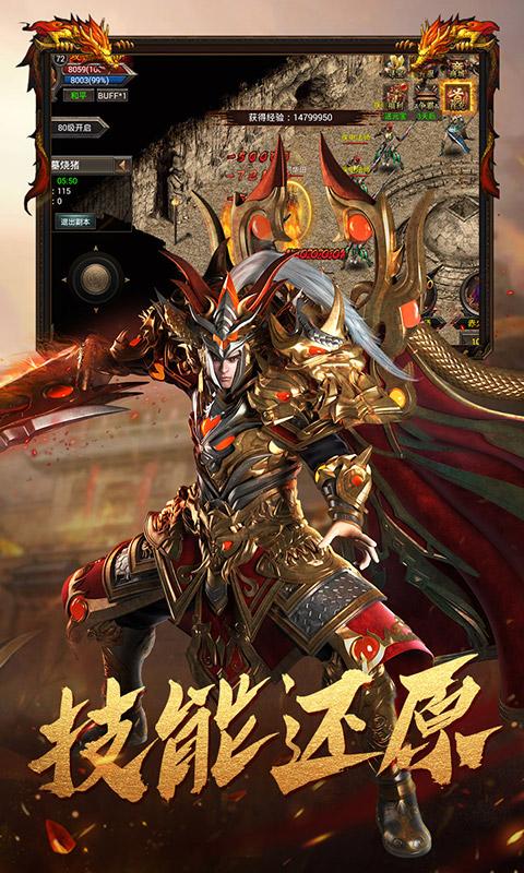傲笑江湖PC版V1.0.0 电脑版