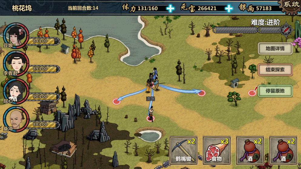 江湖X手游-江湖X正式下载-江湖X安卓版/苹果版/电脑版-礼包-攻略-飞翔游戏库