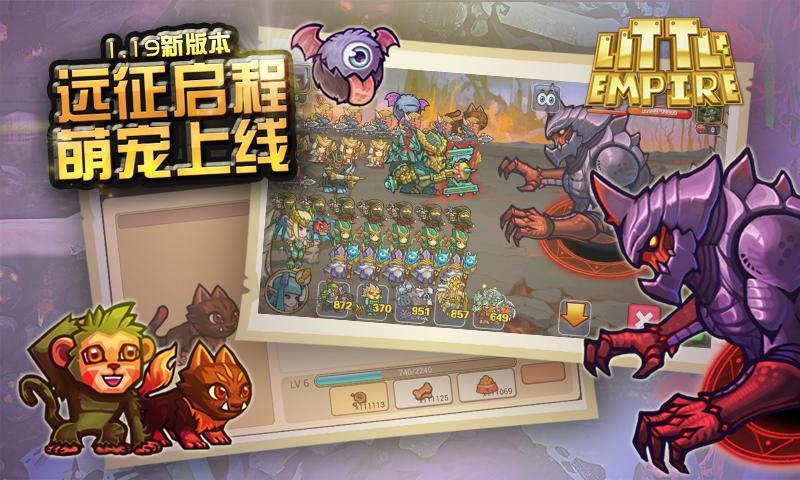 小小帝国Little Empire下载-小小帝国手游-小小帝国安卓/苹果/电脑版-飞翔游戏库