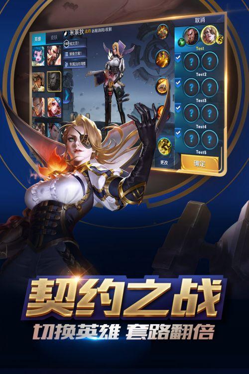 王者荣耀V1.52.1.7 ios版