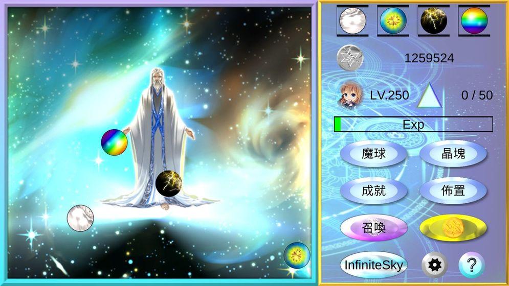 魔球养成游戏手机版-魔球养成手游下载-魔球养成安卓/苹果/电脑版安装-飞翔游戏库