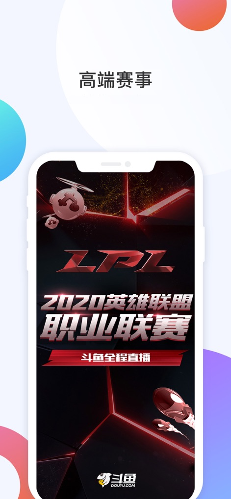 斗�~直播V6.0.9 安卓版