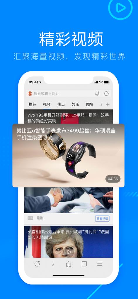 搜狗浏览器V5.27.8 官方版