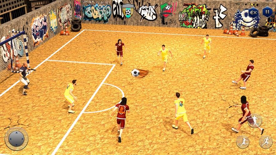 街头足球五人制足球V1.0 苹果版