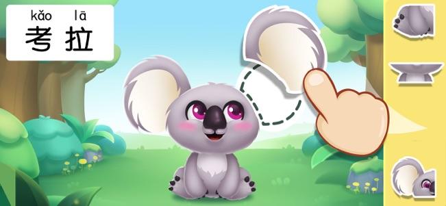 嘟嘟动物世界V1.0 苹果版