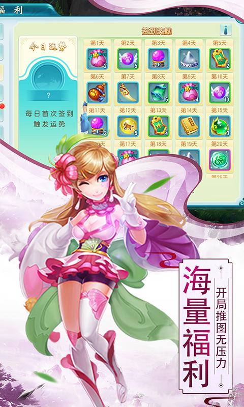 寻秦激活码V1.0.0.0 礼包版