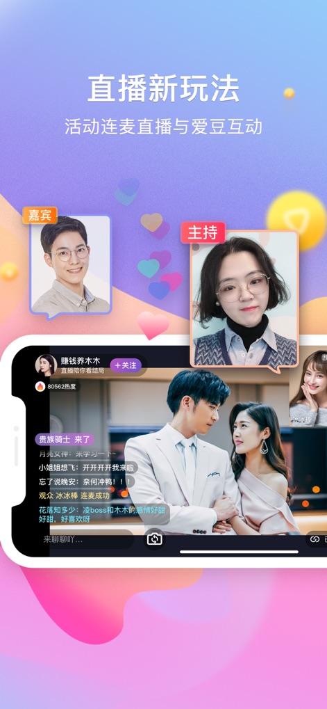 搜狐视频V7.9.3 安卓版