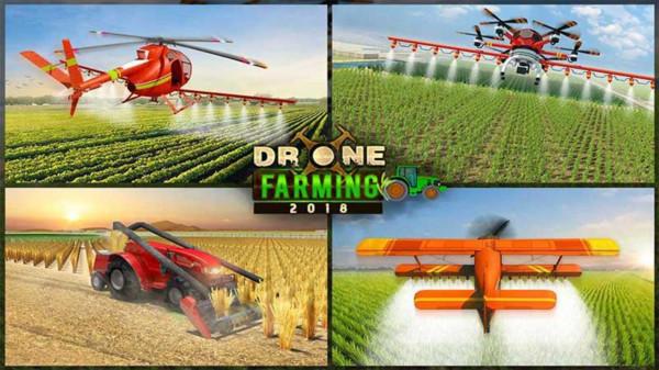 无人机农厂模拟器V1.3 安卓版