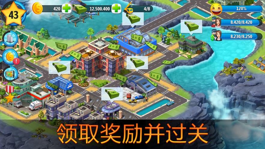 开心咕咕岛V1.0 安卓版
