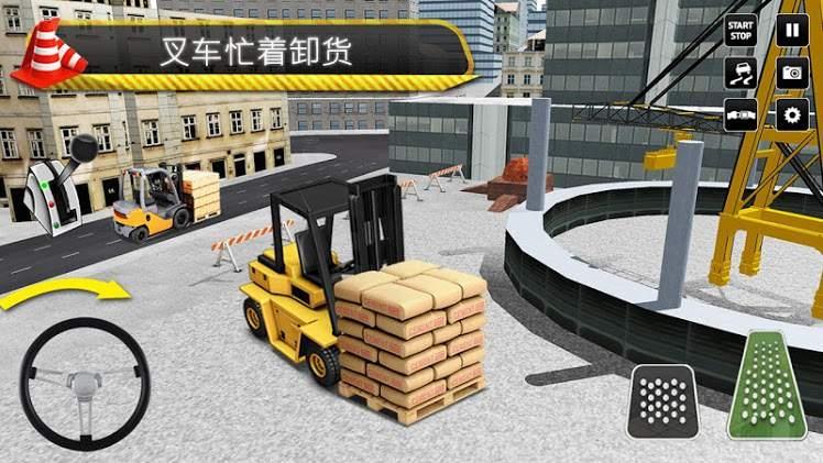 工地施工模拟器V3.22 安卓版