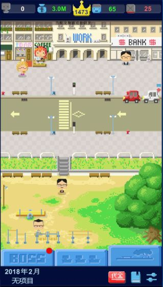 我要做游戏下载,我要做游戏官方正版,我要做游戏安卓/苹果版,飞翔游戏库