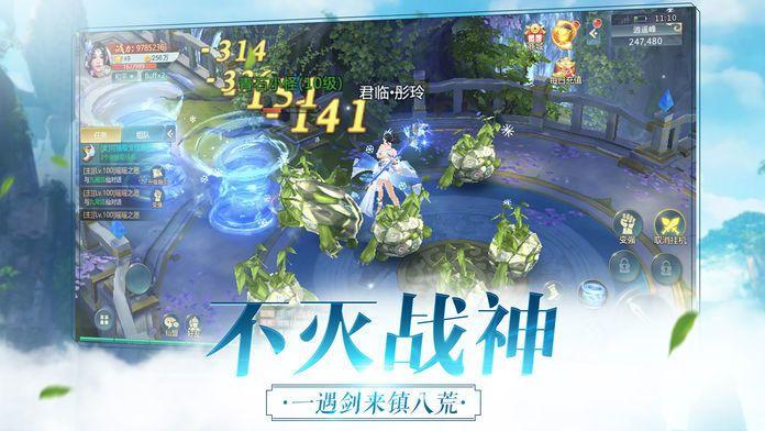 至尊贤者V1.10.28 安卓版