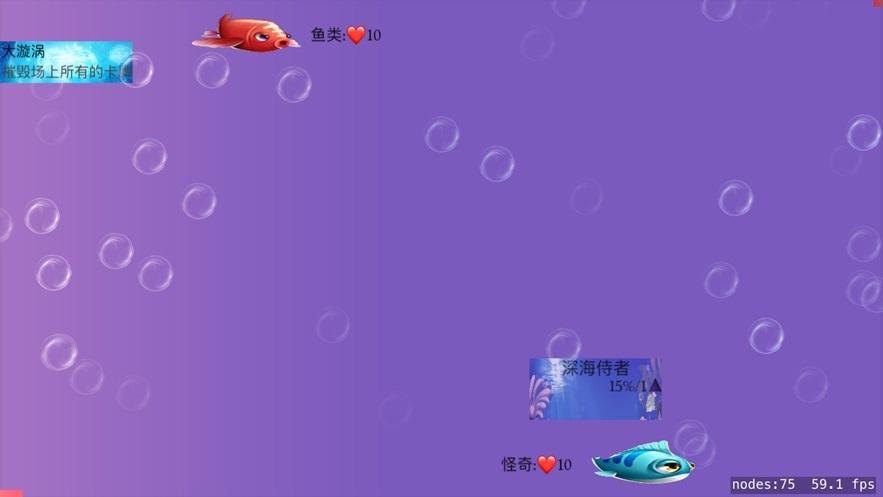 鱼起潮汐V1.0 苹果版