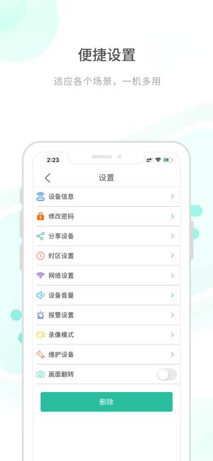 开心看MateV2.0.6 IOS版
